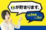 株式会社チェッカーサポート(7036 コメリホームセンター勝山)のバイト写真2