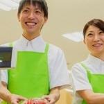 株式会社チェッカーサポート(6992 現金問屋手稲)