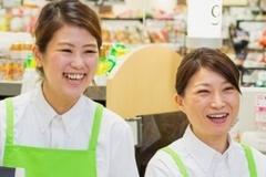 株式会社チェッカーサポート(9215 日本橋エリア デパ地下惣菜派遣スタッフ)