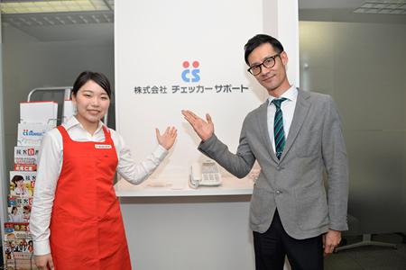 株式会社チェッカーサポート(6952 阪急うめだ本店)のバイトメイン写真