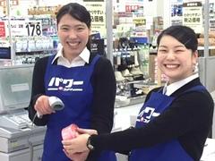 株式会社チェッカーサポート(7034 コメリ鯖江&武生)
