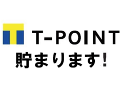 株式会社チェッカーサポート(6883 東光ストア行啓通)