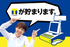 株式会社チェッカーサポート(6601 ドン・キホーテ梅田本店)