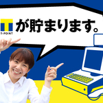 株式会社チェッカーサポート(5559 京王百貨店(商品券コーナー))
