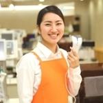 株式会社チェッカーサポート(7167クックマート諏訪店)