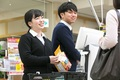 【株式会社チェッカーサポート(6005 ドン・キホーテ銀座本館)】のバイトメイン写真