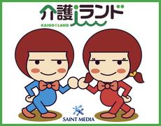 (株)セントメディア MS事業部 札幌支店 (MS0007)