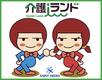 【(株)セントメディア MS事業部 札幌支店 (MS0010)】のバイトメイン写真