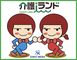 (株)セントメディア MS事業部 札幌支店 (MS0010)のバイトメイン写真