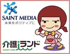 (株)セントメディア MS事業部 札幌支店 (MS0360)