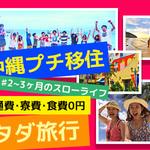 株式会社アプリ(お仕事No.o-0120)