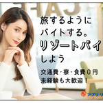 株式会社アプリ(お仕事No.h-0041)