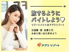 株式会社アプリ(お仕事No.h-0100)