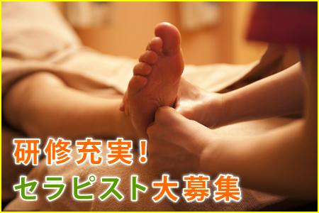株式会社リバース東京(那珂市エリア)のバイトメイン写真