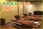 株式会社リバース東京(徳島市エリア)のバイト写真2