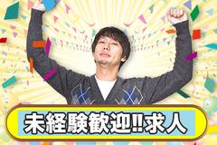 株式会社テクノスマイル/0401栃木スタッフ管理5