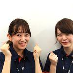 株式会社日本パーソナルビジネス(携帯販売_家電量販店/匝瑳市エリア)