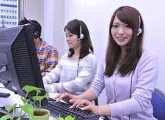 株式会社日本パーソナルビジネス(コールセンター/お仕事No.03R1211892)