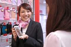 株式会社日本パーソナルビジネス(携帯販売/加須市エリア)