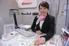 株式会社日本パーソナルビジネス(携帯販売/和光市エリア)