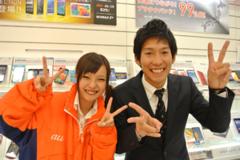 株式会社日本パーソナルビジネス(携帯販売/鹿嶋市エリア)