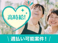 株式会社ネオキャリア(熊本支店/介護.h0100105087)