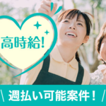 株式会社ネオキャリア(堺登録センター/介護.h0100141809)