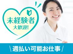 株式会社ネオキャリア(名古屋支店/介護.h0100180396)