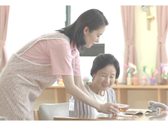 株式会社ネオキャリア(錦糸町支店/介護.h0100006596)