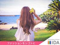 【アミュプラザ博多】人気セレクトショップ▼販売スタッフ募集!(No.1348925-A)のバイトメイン写真