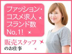 株式会社iDA(13113_27 渋谷区エリア)