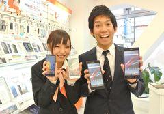 株式会社日本パーソナルビジネス(携帯販売/お仕事No.A12_227)