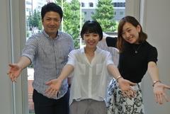 株式会社日本パーソナルビジネス(携帯販売/お仕事No.25206)