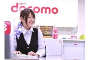 株式会社日本パーソナルビジネス(携帯販売/東諸県郡国富町エリア)のバイトメイン写真