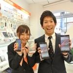 株式会社日本パーソナルビジネス(携帯販売/御所市エリア)