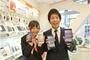 株式会社日本パーソナルビジネス(携帯販売/東諸県郡国富町エリア)のバイト写真2