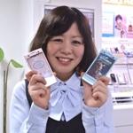 株式会社日本パーソナルビジネス(携帯販売/湖南市エリア)