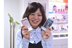 株式会社日本パーソナルビジネス(携帯販売/札幌市白石区エリア)