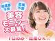 株式会社リアルフェイス(北海道札幌市北区エリア)のバイトメイン写真