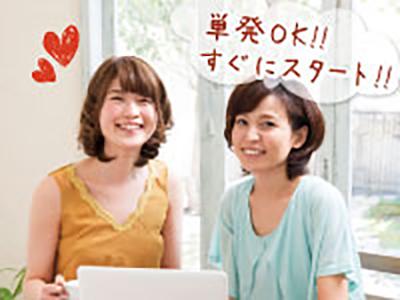 株式会社リアルフェイス(北海道札幌市北区エリア)のバイト写真2
