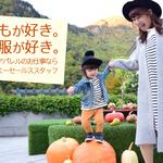 株式会社シーエーセールススタッフ 仕事No.osANT-047X 関西エリア