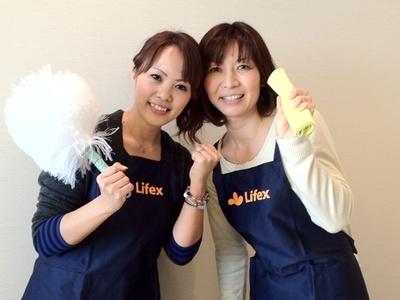 株式会社ライフェクス(神奈川県横浜市金沢区エリア)のバイト写真2