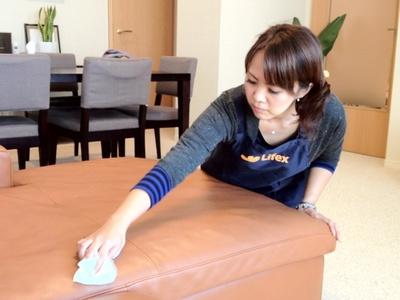 株式会社ライフェクス(神奈川県横浜市金沢区エリア)のバイトメイン写真