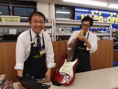 ハードオフ 多摩和田店