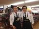 ハードオフ 多摩和田店のバイト写真2