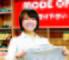 モードオフ 本厚木一番街店のバイトメイン写真