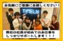 コスメ販売*HACCI/新宿エリアのバイト写真2