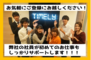 家電販売/志村坂上のバイト写真2