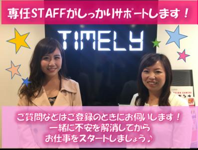 アパレル・コスメ・雑貨販売スタッフ/銀座のバイト写真2