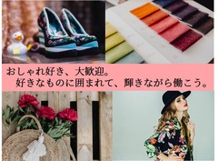 アパレル・コスメ・雑貨販売スタッフ/東京エリア
